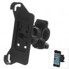 M01 360 Degree Rotation Holder Mount Bracket w/ Back Clamp for Iphone 5 - Black