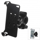 M01 360 Degree Rotation Holder Bracket w/ Back Clamp for Iphone 4 - Black