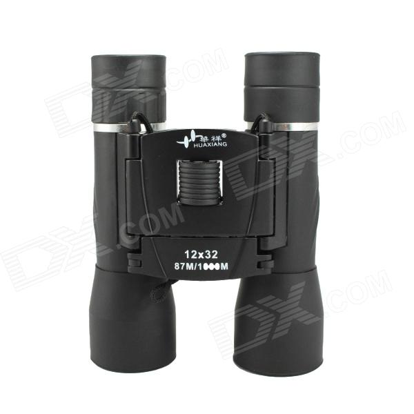 Huaxiang 12X32 Green Film HD LLL Binocular - Black