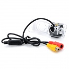 Yingyan EC-LED-CCD001 Universal Waterproof CCD Car Rearview Camera w/ Night Vision / 4-LED Lights