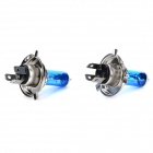 H4 100W 443lm 4200K Warm White Light Halogen Light -  Silver + Blue (12V / 2PCS)