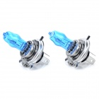 HOD H4-100W-W-12V H4 100W 1800lm 5500K White Light Car Lamp for Mazda / Mitsubishi / Nissan (12V)