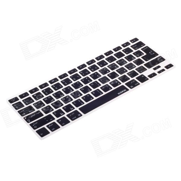 XSKN 799223332H01 Protective Keyboard Cover for Apple Macbook Laptops - Black (Arabic) explay для explay onyx