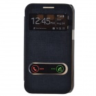 TEMEI PU Leather Case Cover w/ Visual Window / Slide to Unlock for Samsung Galaxy Win i8552 - Black
