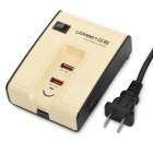 CD103 Universal Digital USB Charging Station w/ 4-port for Tablets / Iphone (1A / 2A / 220V / 140cm)
