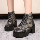 1812  Women's Camouflage Color Matching Martin Boots (Size 39)