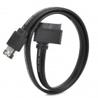 SATA 7+6pin to eSATA + USB Driving Cable - Black (5V / 55cm)