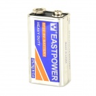9V 6F22 Zinc-carbon Battery for IR Thermometer / Multimeter - Silver