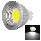 LED MR16-COB-5W-W-12V GU5.3 5W 400lm 7000K COB White Light LED Bulb - White + Silver