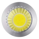 MR16 GU5.3 5W 400lm COB Cold White Light LED Bulb (12V)