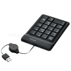 Silicone USB 18-Key Numeric Keypad/Numpad for Laptop (Black)