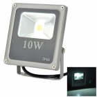 Lexing LX-TGD-1 10W 550lm 3500K Warm White LED-Strahler - Black + Silver Grey (AC 85 ~ 265V)