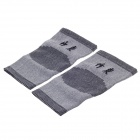 XINWEI 381 Outdoor Sports Elastic Knee Support Protector - Gray + Black (2 PCS)
