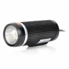 KONG JING L-80FK 3300mW 940nm Adjustable Invisible IR-LED Array Focusing Light - Black (DC 12V)