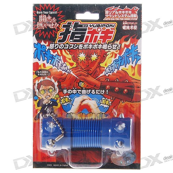 Knuckle Cracking Sound Toy Ball Chain (Blue)