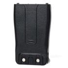 BAOFENG BF-888S-BF-666S-BF-777S 1500mAh Li-ion Battery for Walkie-talkie - Black