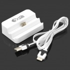 USB Data/Charging Dock Cradle for Samsung Galaxy Note3 N9000 / N9005 + More - White (Cable-100cm)