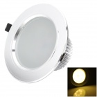 "HESION HS03007A 3.5"" 7W 660lm 3000K 7-LED Warm White Spotlight / Ceiling / Down Lamp (AC 85~265V)"