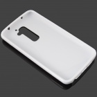 """S"" Style Protective TPU Back Case for LG G2 Optimus G - White"