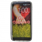 """S"" Style Protective TPU Back Case for LG G2 Optimus G - Grey"