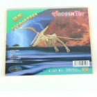 Wooden Assembling Pterosaur Model - Burlywood