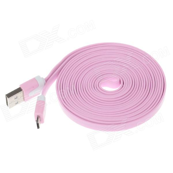 Flat Micro USB Male to USB 2.0 Male Data Sync / Charging Cable for Samsung + More - Pink (300cm) 103b universal usb to micro usb data charging cable for samsung htc more deep pink 100cm