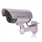 Atob 1100S Dummy CCTV Camera Style Red Light LED Lamp - Purple (2 x AA)