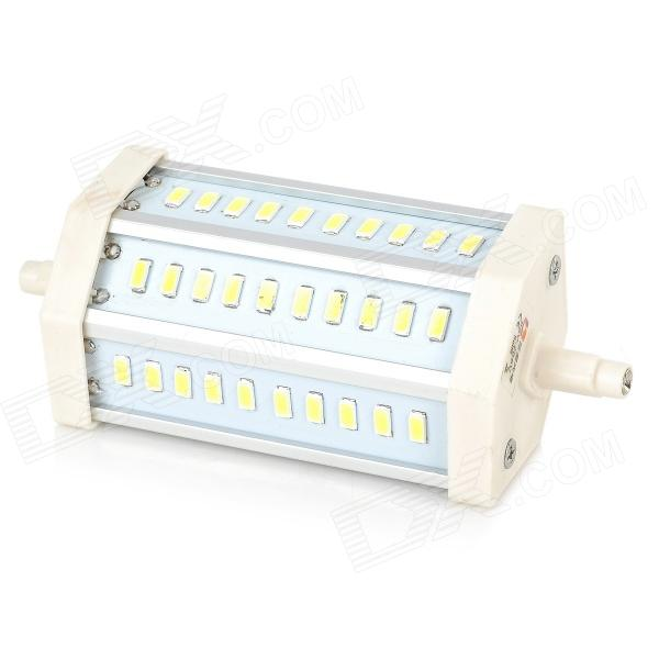 LeXing LX-R7S-4 10W 980lm 6000K 30-5050 SMD White Light Project Lamp - Beige + Silver (AC 85~265V) r7s 15w 5050 smd led white light spotlight project lamp ac 85 265v