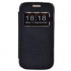 TEMEI Protective PU Leather + Plastic Case Stand w/ Visual Window for Samsung Galaxy Ace 3 - Black