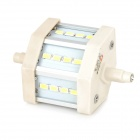 LeXing 5W 410lm 12-5730 SMD Cold White Light Project Lamp (AC 85~265V)