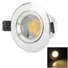 HUGEWIN HSD643 7W 400lm 3000K COB LED Warm White Light Ceiling Lamp - Silver (85~265V)
