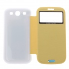 External Back Case 2400mAh Polymer Battery for Samsung Galaxy S3 i9300 - Yellow + White