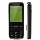 "Uniscope U73 Fashion GSM Bar Phone w/ 2.4"" Screen, Alarm clock, Calculator - Black"