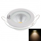 ZiYu ZY-M110-003 5W 480lm 3000K LED Warm White Light Circular Ceiling Lamp - White (AC 100~265V)