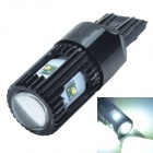 CHETAILANG T20F-CH5-25W 5-LED 25W 12V White Light Daytime Running Light/ Backup light - Black