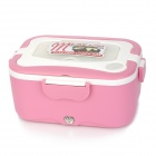 OUSHIBA C5 Plastic 45W Electric Heating Lunch Box - Pink + White (DC 12V)