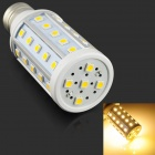 HZLED E27 7W 540lm, 3000K, 45 x 5050 SMD LED warmes weißes Licht Lampe - Weiß + Silber (AC 85 ~ 265V)