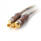 KF-A Toslink Male to Male Digital Audio Optical Cable - Light Brown + Brown + Multi-Colored (2m)