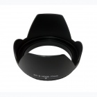 77mm Lens Hood for Canon / Nikon