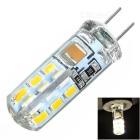 HZLED G4 2W 135lm 3250K 24 x SMD 3014 LED Warm White Light Lamp - White (220V)