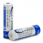 "BTY B# 1.2V ""2500mAh"" Rechargeable Ni-MH AA Batteries w/ Case - White + Yellow (2 PCS)"