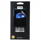 S-What Anti-blue Light Eye Protective Screen Guard Film for Iphone 5 / Iphone 5S - Light Grey