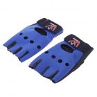 XINWEI 666 Sports Fitness Gloves - Blue + Black (Free Size / Pair)