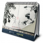 PS3 Sengoku BASARA 4 With 2014 Calendar Limited Edition