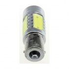 1156 / BA15S / P21W 7.5W 400lm 5-LED White Car Lamp (12~24V)