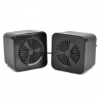 ET1122 Mini Wired Multimedia Speaker - Black
