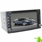 "LsqSTAR Universal 6.2"" 2 Din Android 4.0 Car DVD Player w/ GPS, TV, RDS, BT, PIP, SWC,3DUI,Dual Zone"