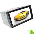 "LsqSTAR Universal 6.95"" 2 Din Android 4.0 Car DVD Player w/ GPS, TV, RDS, BT, PIP,SWC,3DUI,Dual Zone"