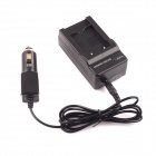 Car / AC Digital Camera Travel Battery Charger for  Olympus LI40B / 42B - Black
