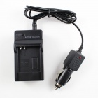 Car / AC Digital Camera Travel Battery Charger for Cannon NB-4L - Black